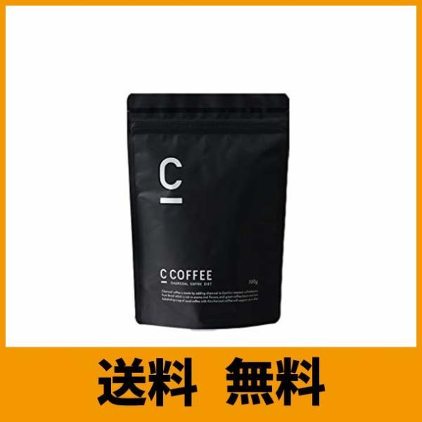 ダイエット コーヒー C COFFEE シーコーヒー 【チャコール mctオイル パウダー オーガニック 炭 腸活 ダイエット サプリ の代わりに 脂|kashii-firm