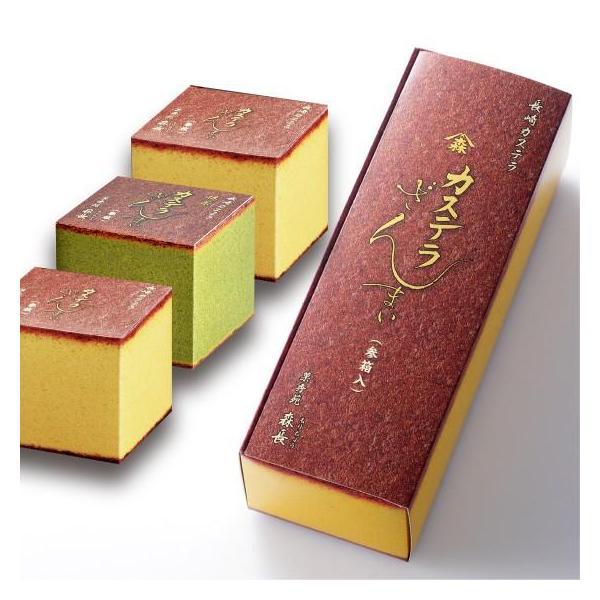 カステラざんまい(3箱) 9種類の味から3箱お選びいただけます! kashuen-moricho