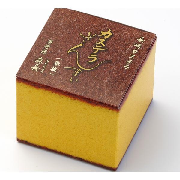 カステラざんまい(3箱) 9種類の味から3箱お選びいただけます! kashuen-moricho 02