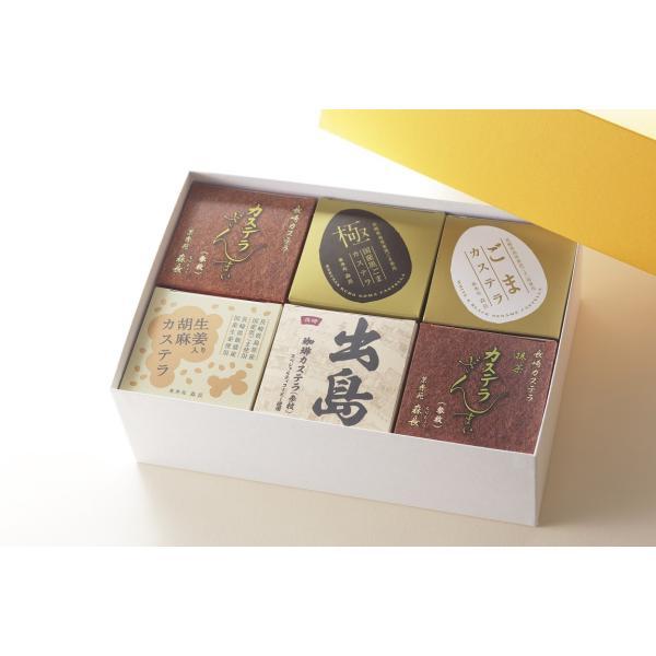 カステラざんまい(3箱) 9種類の味から3箱お選びいただけます! kashuen-moricho 11