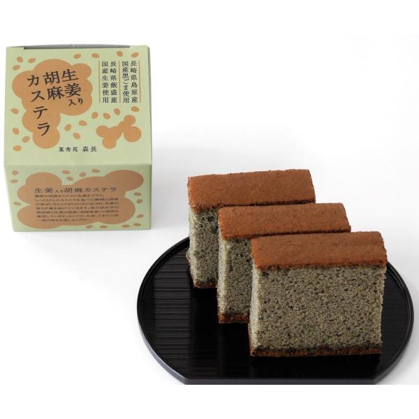 カステラざんまい(3箱) 9種類の味から3箱お選びいただけます! kashuen-moricho 05