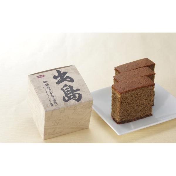 カステラざんまい(3箱) 9種類の味から3箱お選びいただけます! kashuen-moricho 08