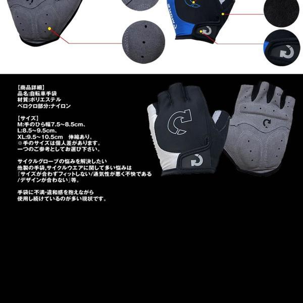 ZEROグローブ レッド Lサイズ サイクリング 3D 夏 自転車 手袋 衝撃吸収 換気性 通気性 速乾性 ZEROGLOVE-RD-L