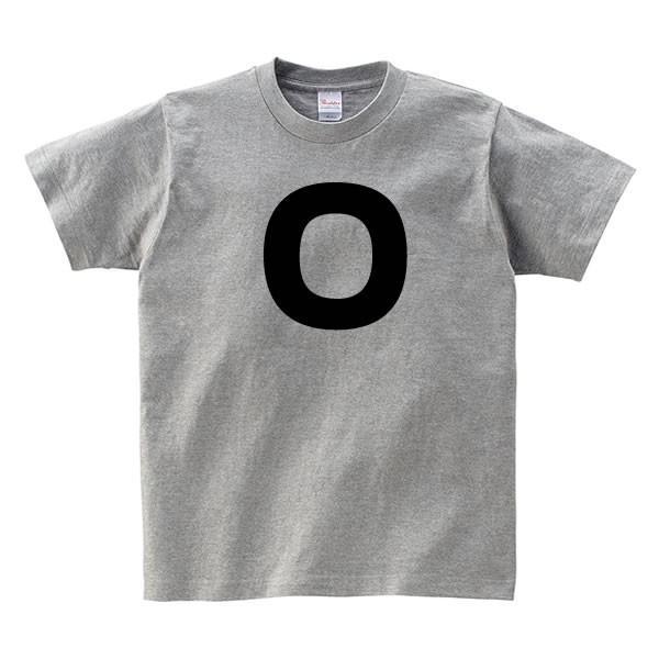 アルファベット 英語 数字 tシャツ おもしろ グッズ 雑貨 S M L XL プリント メンズ レディース 衣装 おもしろ雑貨 おもしろtシャツ イニシャル|kasou|11