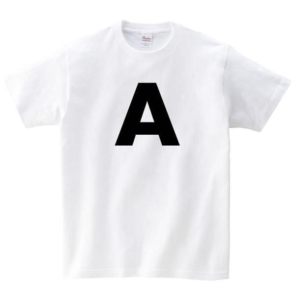 アルファベット 英語 数字 tシャツ おもしろ グッズ 雑貨 S M L XL プリント メンズ レディース 衣装 おもしろ雑貨 おもしろtシャツ イニシャル|kasou|15