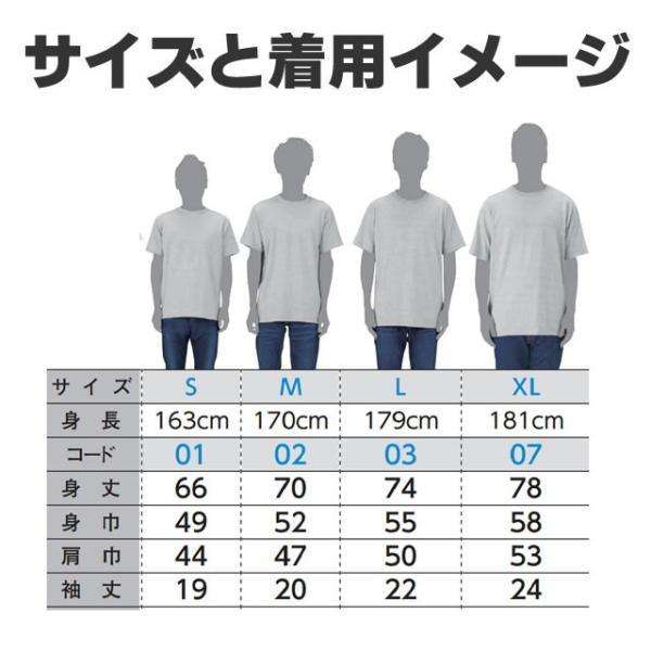 アルファベット 英語 数字 tシャツ おもしろ グッズ 雑貨 S M L XL プリント メンズ レディース 衣装 おもしろ雑貨 おもしろtシャツ イニシャル|kasou|17