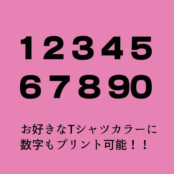 アルファベット 英語 数字 tシャツ おもしろ グッズ 雑貨 S M L XL プリント メンズ レディース 衣装 おもしろ雑貨 おもしろtシャツ イニシャル|kasou|04