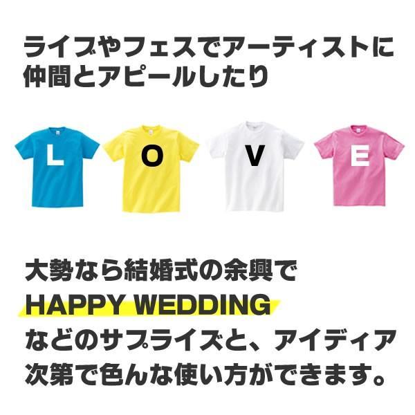 アルファベット 英語 数字 tシャツ おもしろ グッズ 雑貨 S M L XL プリント メンズ レディース 衣装 おもしろ雑貨 おもしろtシャツ イニシャル|kasou|05