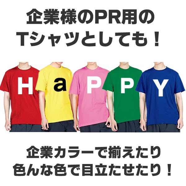 アルファベット 英語 数字 tシャツ おもしろ グッズ 雑貨 S M L XL プリント メンズ レディース 衣装 おもしろ雑貨 おもしろtシャツ イニシャル|kasou|06