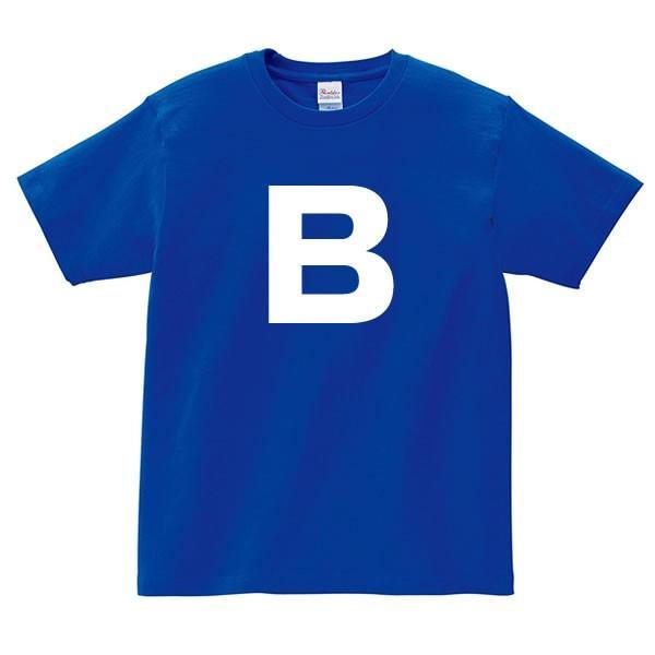 アルファベット 英語 数字 tシャツ おもしろ グッズ 雑貨 S M L XL プリント メンズ レディース 衣装 おもしろ雑貨 おもしろtシャツ イニシャル|kasou|07