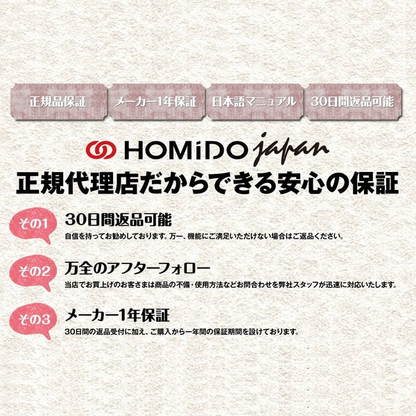 VRゴーグル 正規店販売 HOMiDO V2 ワンランク上のヘッドセット 超広角レンズ  3D iPhone android 4-6インチ対応 景品 ギフト プレゼント|kasoumegane|11