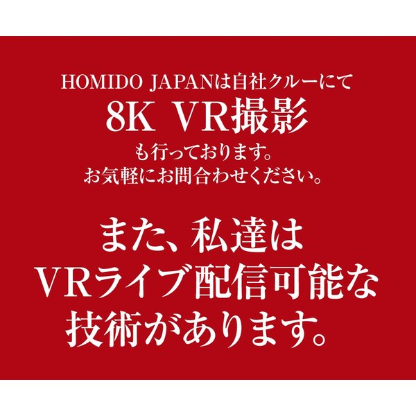 VRゴーグル 正規店販売 HOMiDO V2 ワンランク上のヘッドセット 超広角レンズ  3D iPhone android 4-6インチ対応 景品 ギフト プレゼント|kasoumegane|13