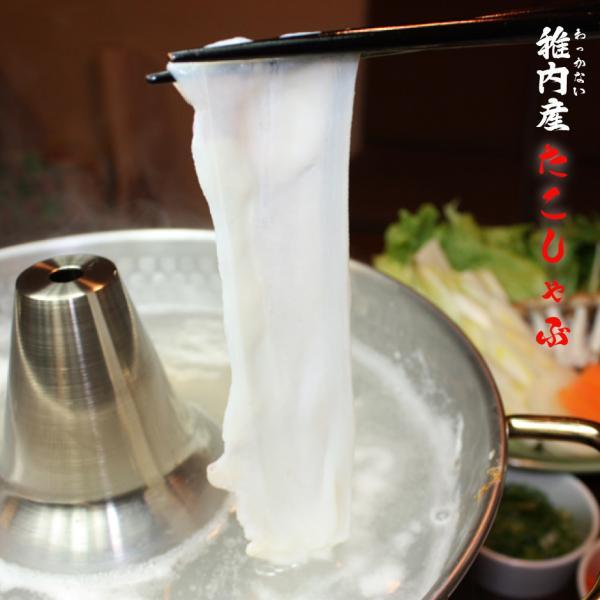 たこ たこしゃぶ 海産物 北海道産 宗谷 ギフト お取り寄せ 生タコ 蛸しゃぶ 単品 500g|kassai