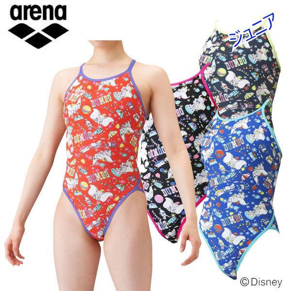 【Disney】 ディズニー アリーナ ジュニアトレーニング水着 スーパーフライバック DIS-1304W J 子供用 タフスーツ 長持ち ディズニー 練習用