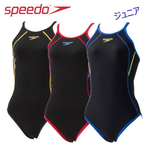 スピード ジュニア トレーニング水着 タッチターンズスーツ  (ジュニア ガールズ/練習用/ワンピース) STG01901 練習用 子供用 長持ち