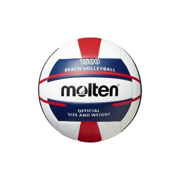 ビーチバレーボール1500 V5B1500-WN