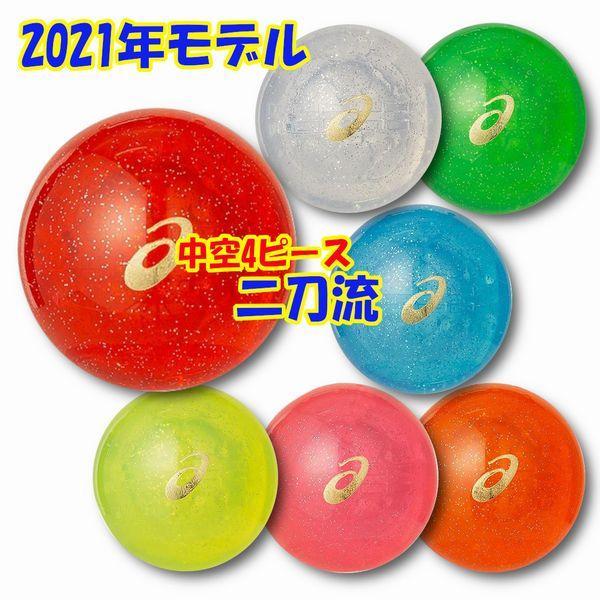 2021年モデルアシックスASICSパークゴルフボールハイパワーボールX-LABO二刀流4ピース3283A102