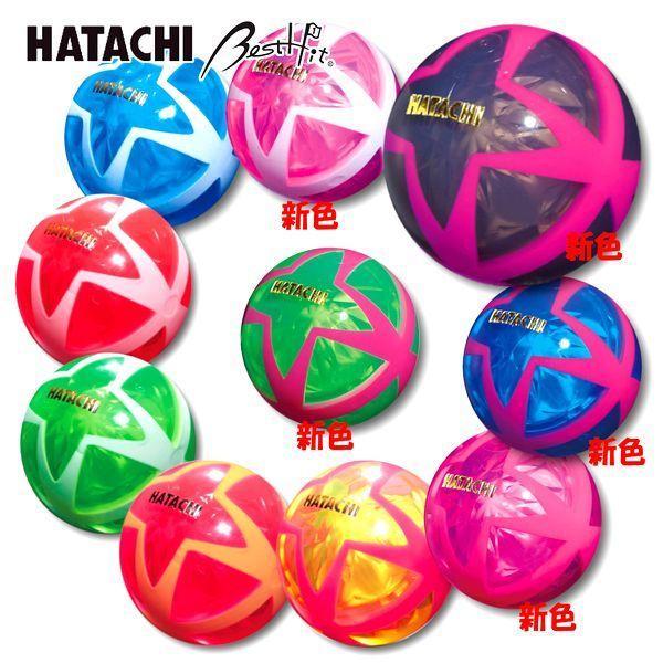 ハタチグラウンドゴルフボールエアブレイド流星(りゅうせい)BH3806