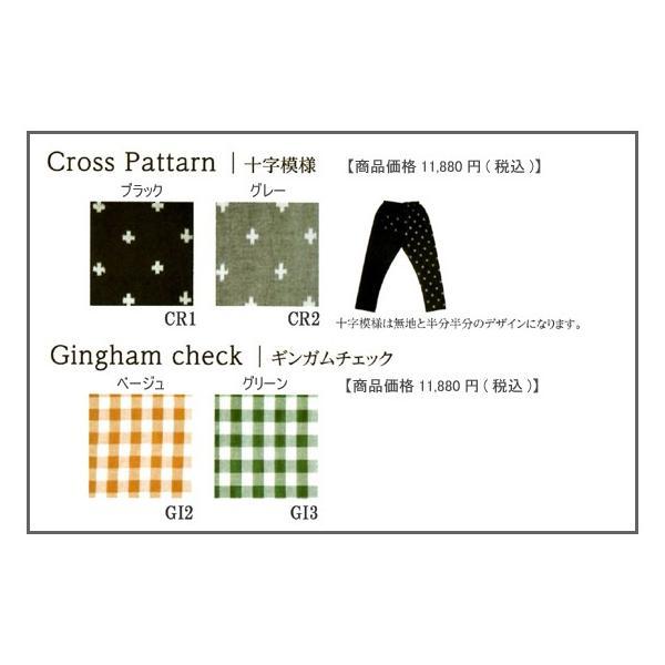 久留米かすり もんぺ  ブラック | 十字模様 | 厚さ ベーシック | サイズL|kasurinishida|03