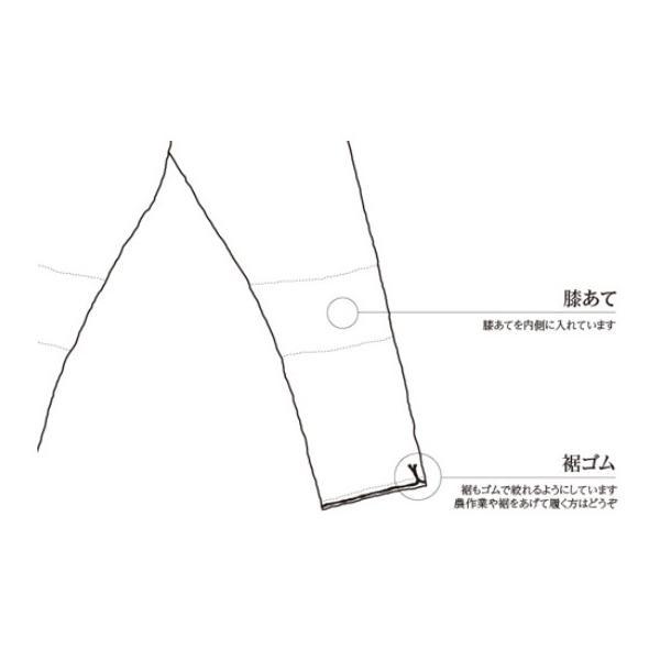 久留米かすり もんぺ  ブラック | 十字模様 | 厚さ ベーシック | サイズL|kasurinishida|05