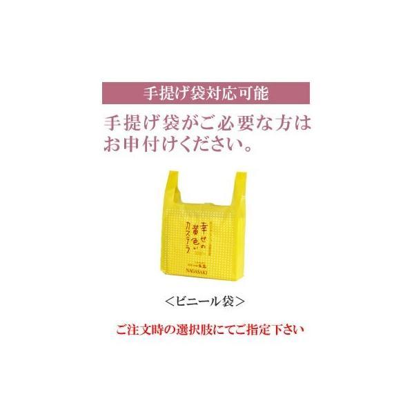 プレミアムキャラメルカステラ0.6号 長崎心泉堂 T605|kasutera1ban|05