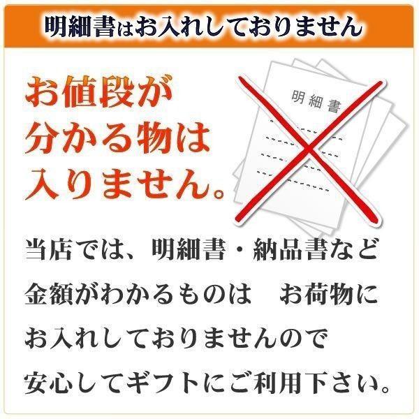 プレミアムキャラメルカステラ0.6号 長崎心泉堂 T605|kasutera1ban|06