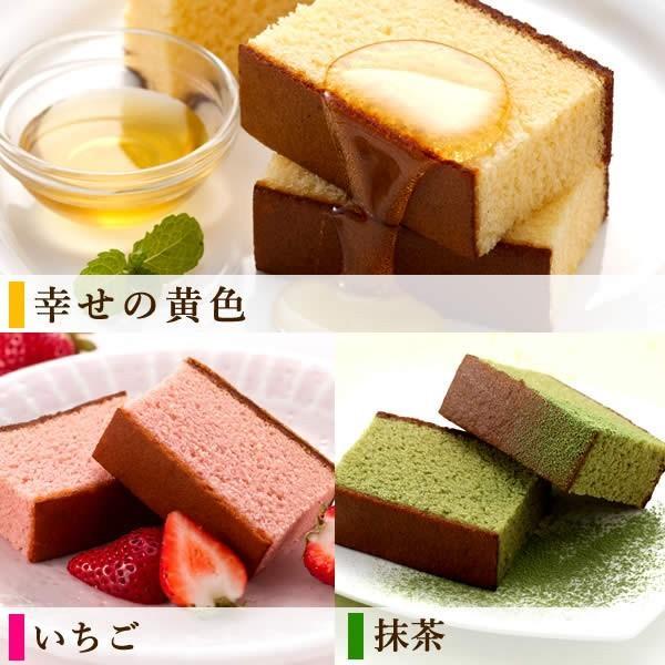 (お菓子 詰め合わせ) 長崎カステラ 個包装 16個 セット (ギフト スイーツ 和菓子) TK20x16|kasutera1ban|02