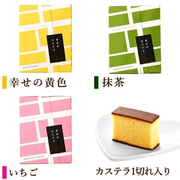(お菓子 詰め合わせ) 長崎カステラ 個包装 16個 セット (ギフト スイーツ 和菓子) TK20x16|kasutera1ban|03