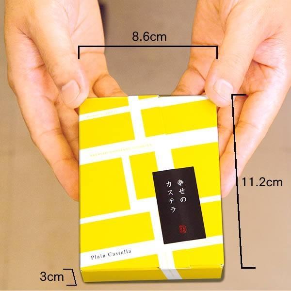 (お菓子 詰め合わせ) 長崎カステラ 個包装 16個 セット (ギフト スイーツ 和菓子) TK20x16|kasutera1ban|04
