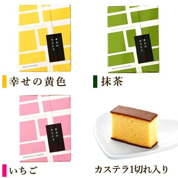 (退職 お礼 挨拶) お菓子 詰め合わせ 長崎カステラ 個包装 6個 セット (プチギフト プレゼント スイーツ 和菓子) TK20x6|kasutera1ban|03