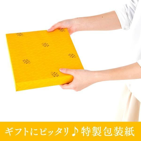 (退職 お礼 挨拶) お菓子 詰め合わせ 長崎カステラ 個包装 6個 セット (プチギフト プレゼント スイーツ 和菓子) TK20x6|kasutera1ban|05