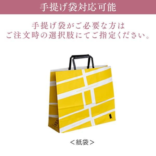 (退職 お礼 挨拶) お菓子 詰め合わせ 長崎カステラ 個包装 6個 セット (プチギフト プレゼント スイーツ 和菓子) TK20x6|kasutera1ban|06