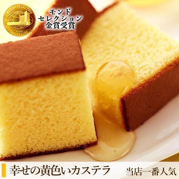 父の日 プレゼント (70代 和菓子 スイーツ 父の日ギフト ランキング 最中 水羊羹 わらび餅 カステラ) 月 FDMF|kasutera1ban|04