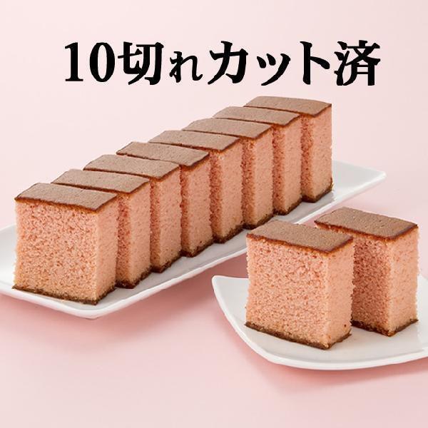 幸せのいちごカステラ0.6号 長崎心泉堂 T603|kasutera1ban|03