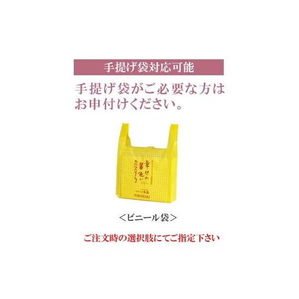 幸せのいちごカステラ0.6号 長崎心泉堂 T603|kasutera1ban|05