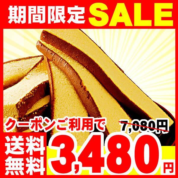 訳ありセールスイーツお菓子長崎カステラ切り落とし9パックTW00x9