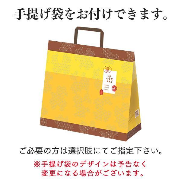 (ギフト お菓子 内祝い) 長崎心泉堂 長崎カステラ 詰め合わせ 0.6号3本 (高級 焼き菓子 和菓子) T600x3 kasutera1ban 06