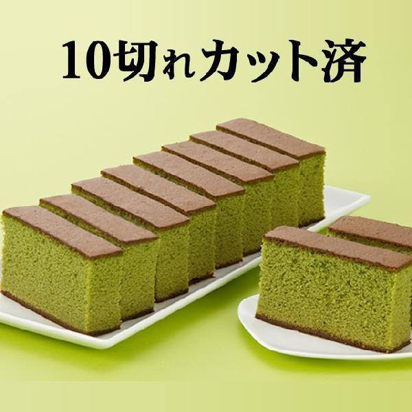抹茶カステラ1号 長崎心泉堂 T102|kasutera1ban|03