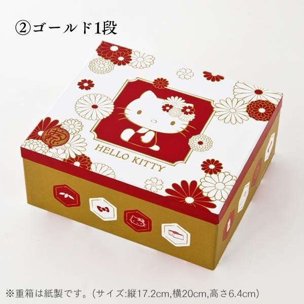 ハローキティ (お菓子 ギフト) 重箱 風呂敷包み (お誕生日 プレゼント 長崎カステラ 詰め合わせ) TK80|kasutera1ban|05