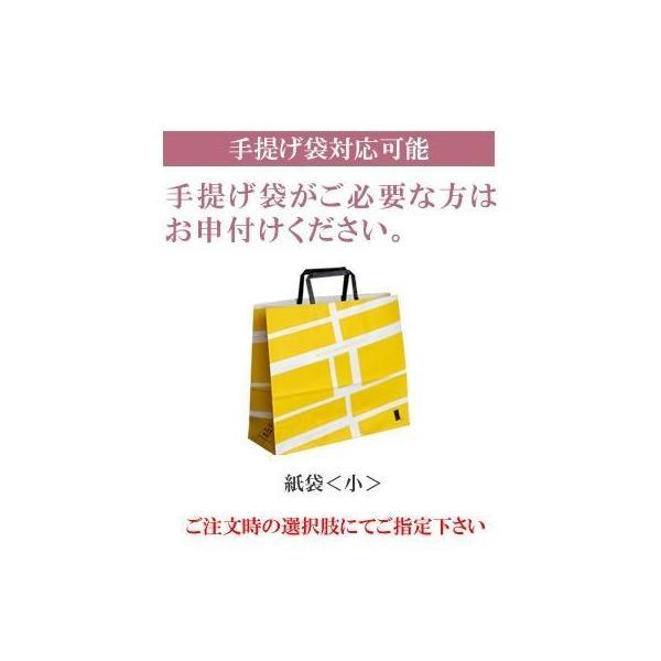 幸せの黄色いカステラ0.8号 長崎心泉堂 T801|kasutera1ban|02