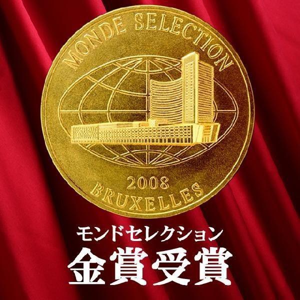 幸せの黄色いカステラ0.8号 長崎心泉堂 T801|kasutera1ban|04