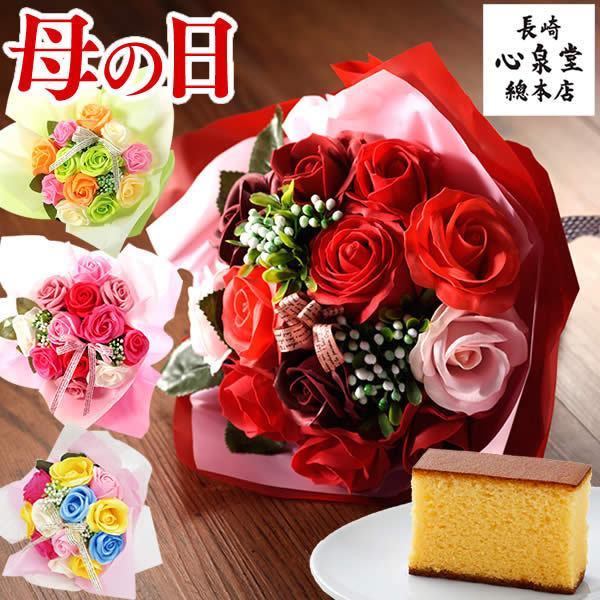 敬老の日 花 ギフト フラワーソープ ( 2021 スイーツ 花とお菓子 ブーケ プレゼント カステラ おしゃれ ) 個包装 花とスイーツ KRTV