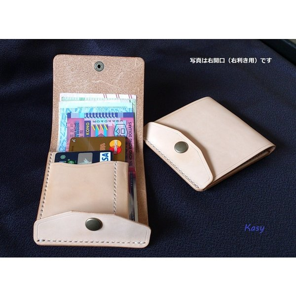 new style da6f0 24cd7 【手縫い】薄型シンプル札ばさみカード2枚 マネークリップ 財布 ヌメ革 生成り 財布 メンズ レディース