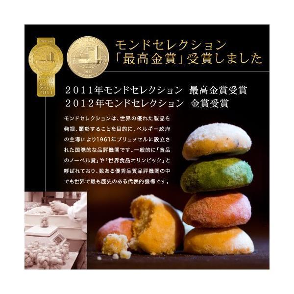 スイーツ ギフト がらんの小石クッキー 3個詰合せ 卵不使用 クッキー 内祝 ご挨拶 手土産 出産祝い 退職祝い 御供 御礼 スイーツ|kasyou-morin|02