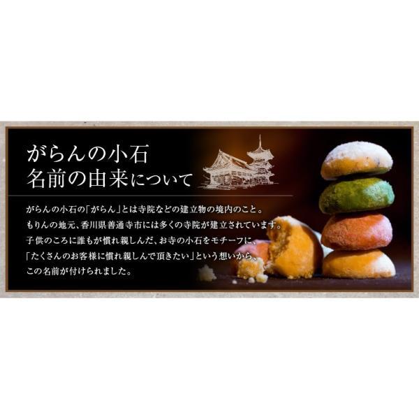 スイーツ ギフト がらんの小石クッキー 3個詰合せ 卵不使用 クッキー 内祝 ご挨拶 手土産 出産祝い 退職祝い 御供 御礼 スイーツ|kasyou-morin|07