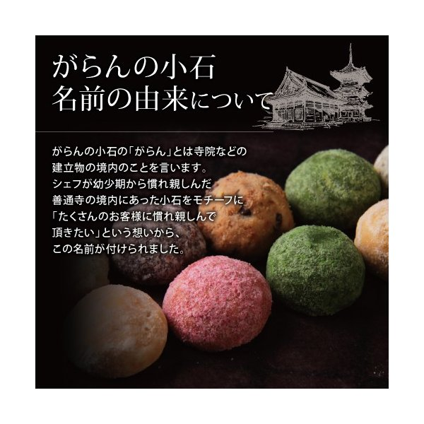お中元 ギフト がらんの小石クッキー6粒入(個包装) アラカルト 詰合せ クッキー 卵不使用 プレゼント 会社 職場 個包装 小分け プチギフト|kasyou-morin|05