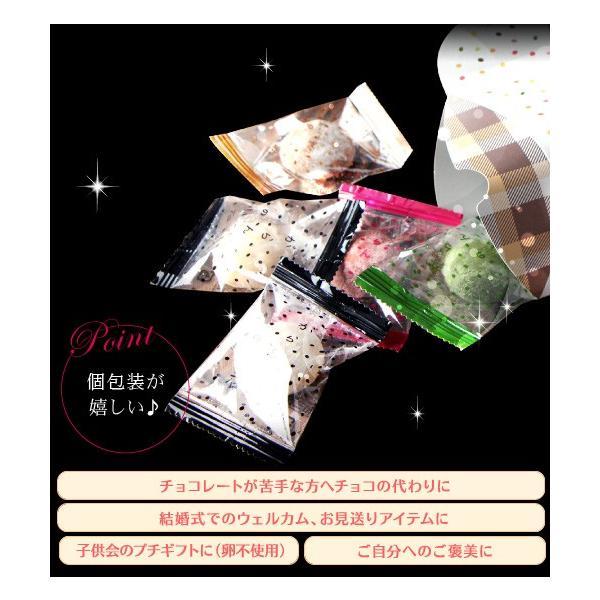 お中元 ギフト がらんの小石クッキー6粒入(個包装) アラカルト 詰合せ クッキー 卵不使用 プレゼント 会社 職場 個包装 小分け プチギフト|kasyou-morin|06
