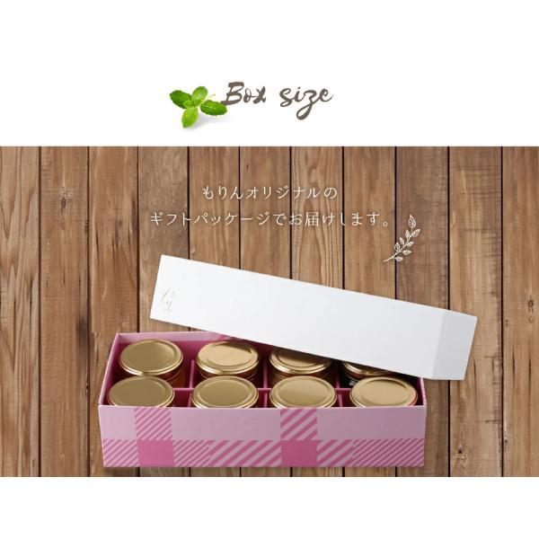 スイーツ ギフト 送料無料 生チーズケーキ 8種 詰め合わせ お取り寄せ かわいい ヘルシー スイーツ 洋菓子 内祝 御礼 おしゃれ 健康 フルーツ プリン ゼリー|kasyou-morin|21