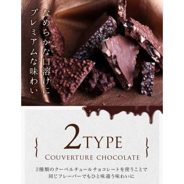 送料無料  割れチョコミックス 12種の味をランダムで1kg  訳あり  お試し 割れチョコ セット (北海道・沖縄別途送料800円) ラッピング不可 kasyou-morin 05
