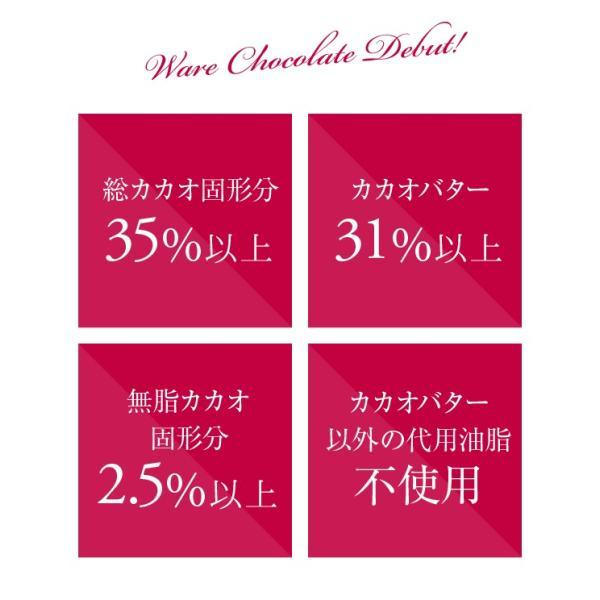 12種から選べる 割れチョコ 300g ★ビターパフ・クランチ★ミルクパフ・クランチ・アーモンド・マカダミアン お試し お取寄せ ポイント消化 チョコレート kasyou-morin 04
